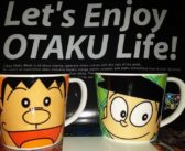 [Testbericht] Tokyo Otaku Mode – The Japan Way of Lifestyle